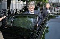 Суд арестовал четыре предприятия Коломойского