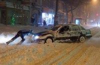 Украинцев предупреждают об ухудшении погодных условий