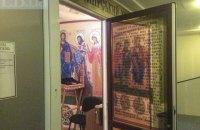 «Неизвестная Рада»: грешная и святая