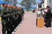 17 крымчанам суд вынес приговор за отказ от службы в российской армии