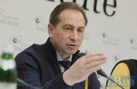 ВАСУ відмовився повертати Томенкові депутатський мандат