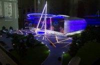 В Киеве построят новую концертно-спортивную арену