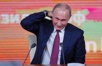 """Путін наказав розробити """"крипторубль"""", щоб уникнути санкцій, - FT"""