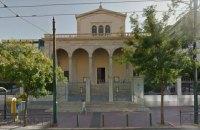 У центрі Афін стався вибух біля церкви