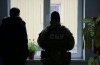 Полиция обыскивает ОИК в 37 округе в Кривом Роге
