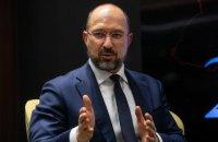Шмыгаль считает, что увольнение Коболева не повлияло на переговоры с кредиторами