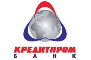 «Кредитпромбанк» отказывается от куратора НБУ, - заявление
