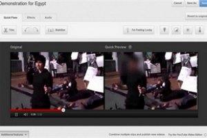 YouTube представил инструмент для размытия лиц на видео