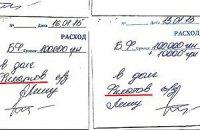ГПУ нашла у Корбана бумаги о доплатах Парасюку и Филатову (обновлено)