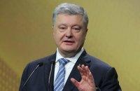 Украина унитарна, никаких федераций и специальных статусов не будет, - Порошенко