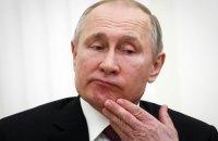 Путін уперше особисто прокоментував результати виборів в Україні