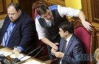 Рада вирішила розібратися із зарплатами і преміями в Кабміні (оновлено)
