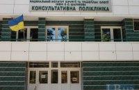 Ведущий врач института Шалимова, задержанный при получении $22 тыс. от пациента, отделался штрафом