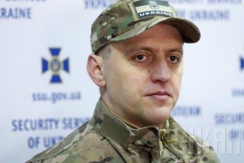 Уволен полковник СБУ, руководивший задержанием одного из«бриллиантовых прокуроров»