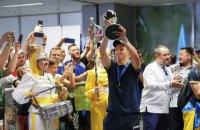 """У """"Борисполі"""" зустріли молодіжку, що стала чемпіоном світу з футболу"""