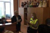 В Департаменті освіти і науки Києва влаштували обшук