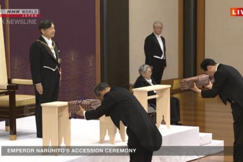В Токио интронизировали нового императора Нарухито