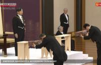У Токіо інтронізували нового імператора Нарухіто