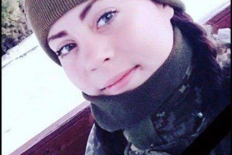 27 сентября на Донбассе погибла 21-летняя военнослужащая