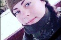 27 вересня на Донбасі загинула 21-річна військовослужбовець