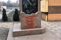 Поліція встановила чоловіка, який пошкодив пам'ятник жертвам Голокосту в Кривому Розі