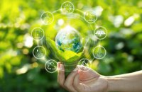 """На всеукраинском экологическом форуме будут говорить о Чернобыле и """"зеленой экономике"""""""