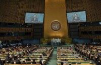 Генасамблея ООН підтвердила територіальну цілісність України