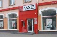 НБУ решил ликвидировать VAB Банк