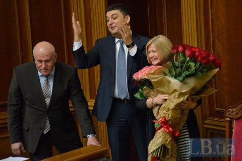 Ирина Геращенко избрана первым вице-спикером