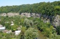 Киевлянка сорвалась в каньон реки Смотрич в Каменце-Подольском