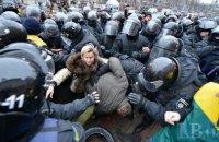 Владельцы снесенных МАФов митингуют под КГГА