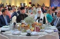 Господу помолимось. Як Молитовний сніданок об'єднав Гройсмана, Насірова та патріарха Філарета