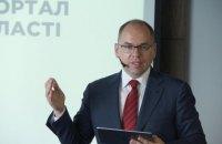 Председатель Одесской ОГА Степанов запустил сервис онлайн-петиций, которые будет рассматривать лично