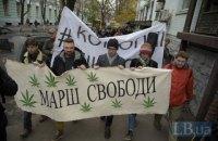 В Киеве прошел марш за легализацию марихуаны