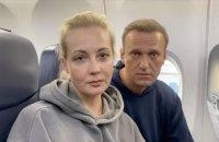 Дело об отравлении Навального 19 января заслушают в комитете по юридическим вопросам ПАСЕ