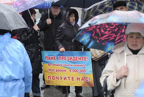 Предприниматели во время митинга против налогового кодекса