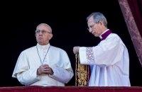 """Папа Римский поддержал принцип """"двух государств"""" для Израиля и Палестины"""
