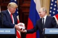 В мяче, который Путин подарил Трампу, обнаружили передатчик
