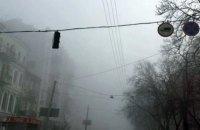 Киевлян предупреждают о сильном тумане в четверг