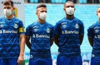 В чемпионате Бразилии команда вышла на поле в масках