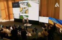 """Укравтодор презентував систему контролю за виконанням робіт на дорогах """"Великого будівництва"""""""