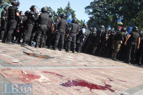 Общественные деятели назвали события у Рады 31 августа провокацией