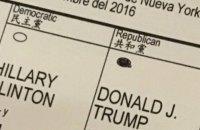 Сына Трампа поймали на нарушении закона в день выборов