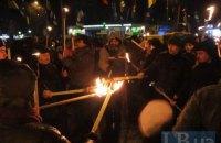 В центре Киева прошел факельный марш в честь Героев Крут