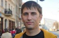 Львівський активіст подав до суду на Верховну Раду