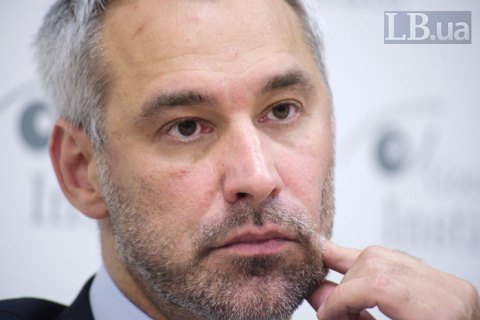 Рада дала згоду на призначення Рябошапки генпрокурором