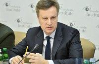 Украина должна бороться за поддержку обоих кандидатов в президенты США, – Валентин Наливайченко