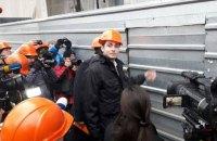 У Києві почали демонтувати незаконні добудови в Будинку профспілок