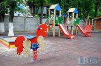 Полиция расследует отравление шестерых дошкольников во Львовской области