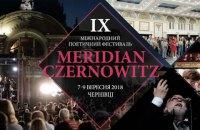 Фокусом фестиваля Meridian Czernowitz в этом году будет творчество Пауля Целана